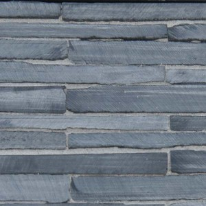 Sawn Face Slate Walling Slips - Small Pack